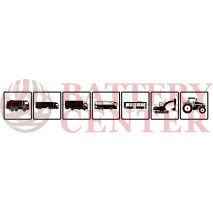 Μπαταρία Banner 680 11 Buffalo Bull High Current  12V Capacity 20hr 180(Ah):EN (Amps): 1400EN Εκκίνησης