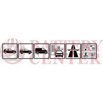 Μπαταρία Varta Silver Dynamic F18 12V Capacity 20hr 85(Ah):EN (Amps): 800EN Εκκίνησης